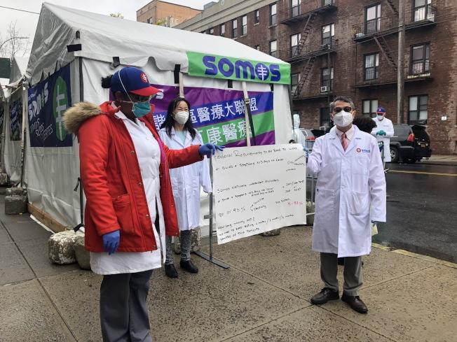 和諧社區醫療大聯盟社區護理24日於布碌崙8大道首開新冠肺炎病毒抗體檢測站。(記者顏潔恩/攝影)