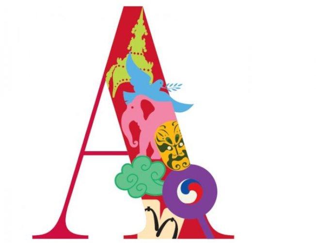 亞太裔文化月的標誌。今年將有一整個月的線上文化活動。(鄭可欣提供)