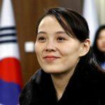 韓國會立法調查處:金與正或成為金正恩正式繼承人