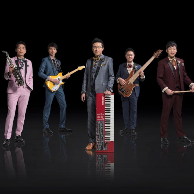 第18屆美國獨立音樂獎公布最新得獎名單,來自台灣的多位音樂人共獲得七個獎項,為歷年最多。圖為得獎團體Sykline天際線融合爵士樂團。(Sykline天際線融合爵士樂團提供)