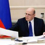俄羅斯總理確診新冠肺炎