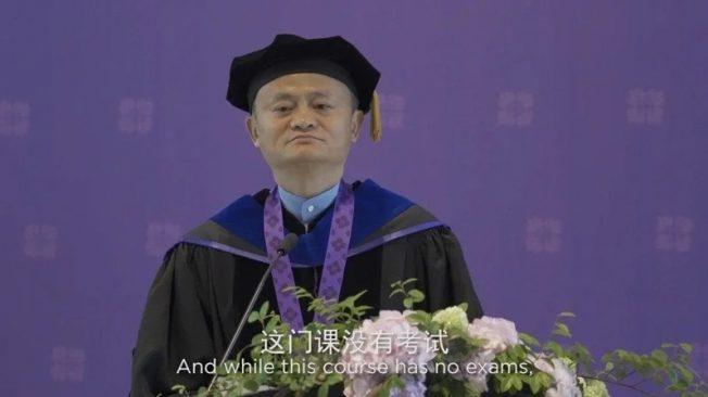馬雲:21世紀畢業生應具備「三觀」及「三商」