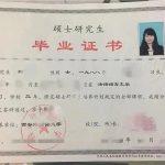 中國家政圈最狂簡歷 雙語女碩士辭職後當保母