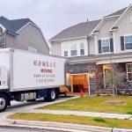 避疫期間提早規劃 疫情過後搬家無憂「旺發搬家公司」專業服務誠信保證!
