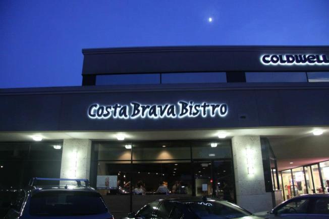 「布拉瓦海岸小館」是法國和西班牙融合風味的超浪漫食府。(Costa Brava Bistro臉書)