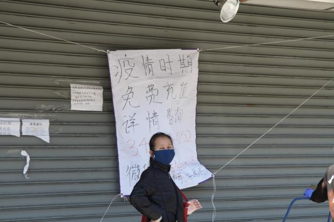 疫情期間商舖關門,生意通過門口張貼的告示繼續。(記者黃伊奕/攝影)