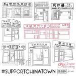 商鋪紅與黑 畫家繪「疫情中的華埠」