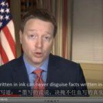 白宮官員博明中文談「五四」 美中緊張關係恐加劇