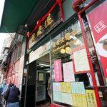 香港史上最慘 餐飲業Q1大跌31%