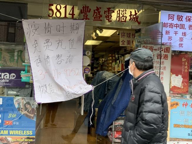 手機店等商舖重新開始營業。(記者黃伊奕/攝影)