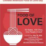 華人團結反歧視 中餐日捐餐點貢獻