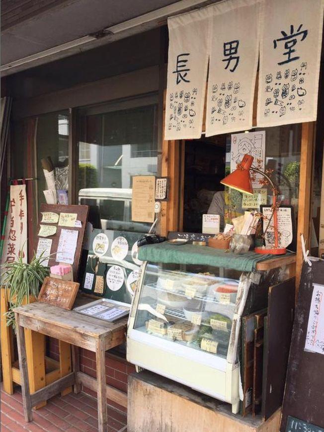 長大再付錢 日本便當店 推兒童抗疫愛心餐
