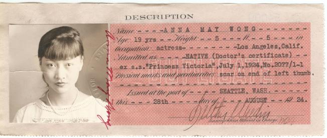 黃柳霜的身分證。(PBS提供)