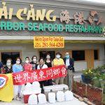 華人社區致敬醫護 響應送餐義舉