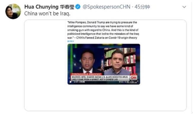 中國外交部發言人華春瑩在推特上稱「中國不會成為伊拉克」。(取材自推特)