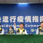 本土零確診「滿月」 台灣防疫策略將逐步鬆綁