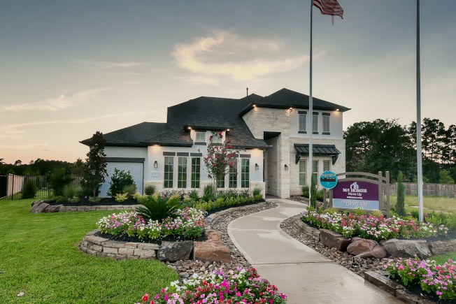 伍德蘭茲是德州南部富有人士聚居的地點之一。(伍德蘭茲臉書)