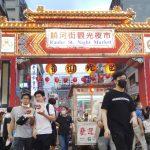 紐時記者體驗4地隔離檢疫  讚台灣令人驚豔