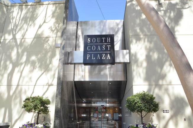 南海岸購物廣場推出便捷式無接觸購物「SCP 2 GO」得到業者和顧客的好評。(記者王全秀子/攝影)
