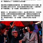 蔡英文臉書悼念鍾肇政 「失去一位視我如己出的長輩」