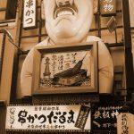 大阪串炸連鎖店恢復營業 那個有名的容器不見了