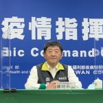 14國視訊會議 陳時中:盼台灣模式成為防疫典範