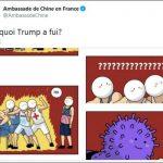 「川普為何逃跑?」中使館漫畫諷美