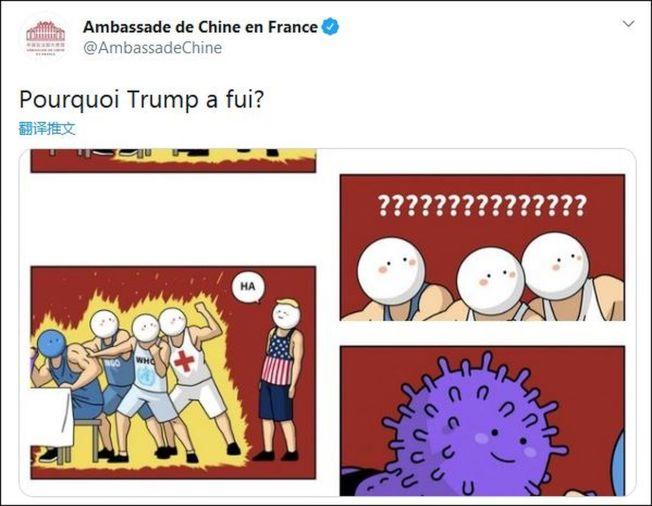中國駐法國大使館15日在官方推特發布「川普為什麼逃跑?」漫畫。(取材自推特)
