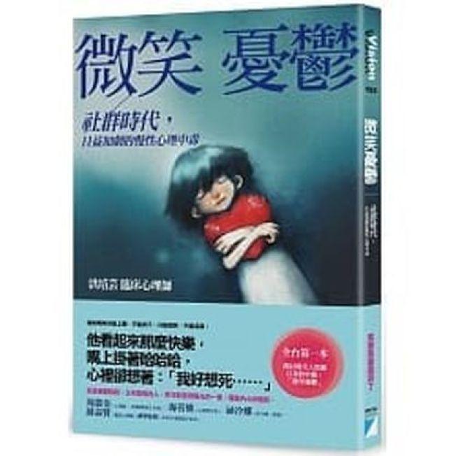 【購書資訊】 寶瓶文化:http://aquarius0601.pixnet.net/blog 世界書局購書:www.wjbookny.com 郵購專線:718-746-8889ext6263