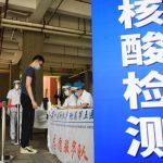 中國一省核酸檢測逾千萬份 比全美還多