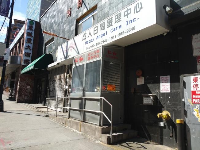 受疫情影響,紐約眾多的成人日間照顧中心停止營業。(記者韓傑/攝影)