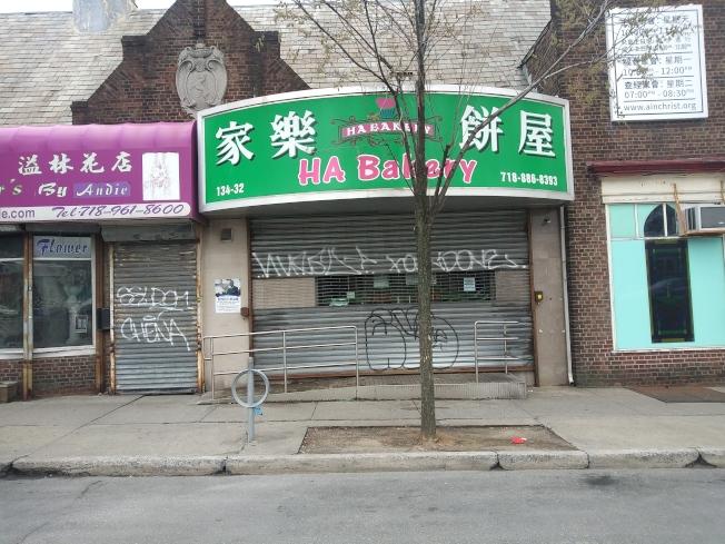 安安的家樂餅屋也同時關閉。(記者韓傑/攝影)