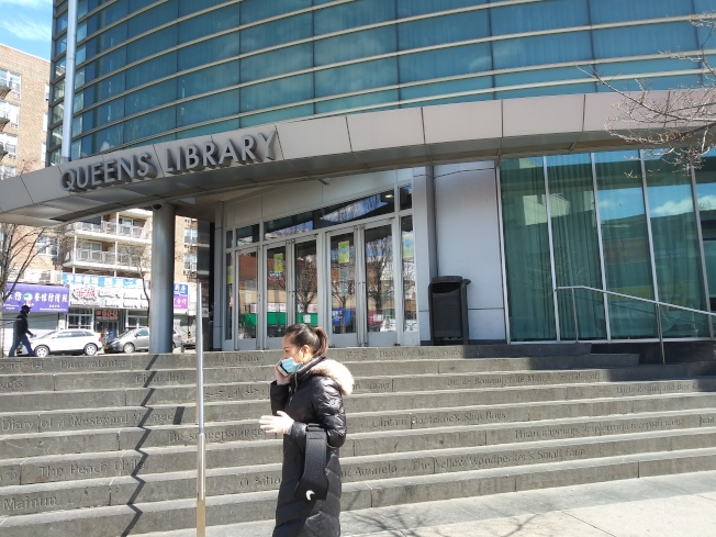 全美借閱量最高的紐約市皇后區法拉盛公共圖書館也因新冠病毒爆發而關閉。(記者韓傑╱/攝影)