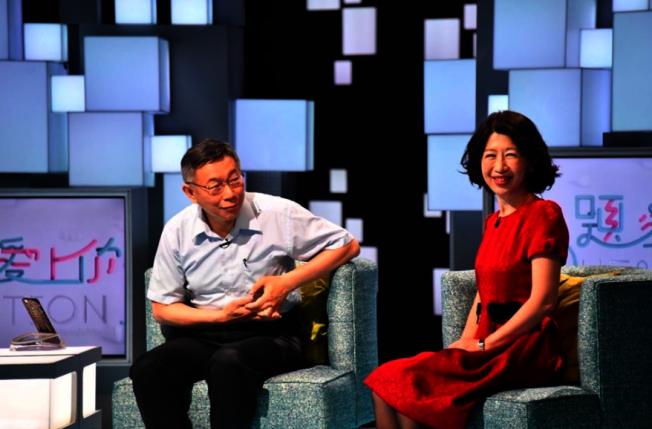 台北市長柯文哲與妻子陳佩琪。(取材自陳佩琪臉書)