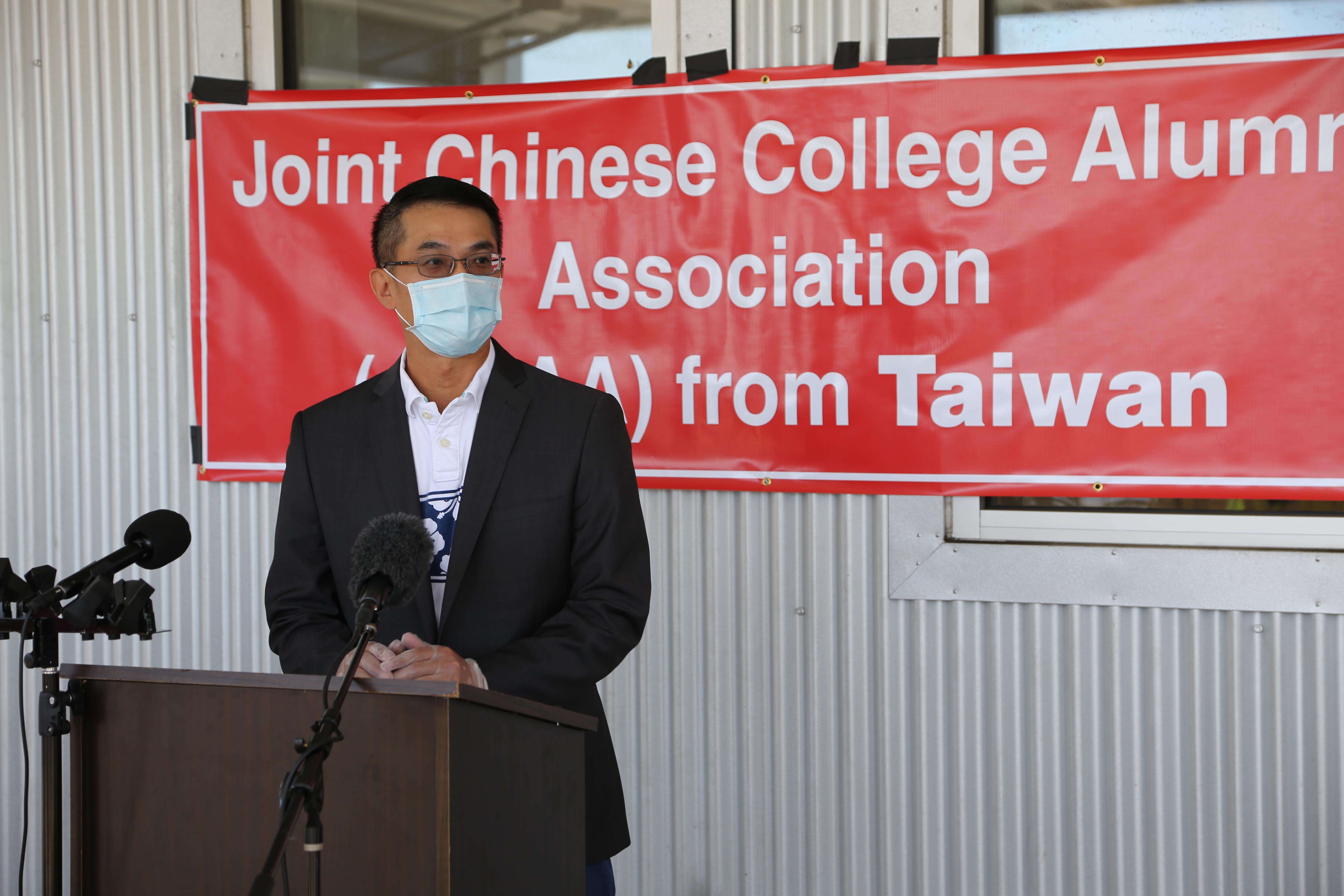 駐休士頓台北經文處處長陳家彥致詞表示,在公衛的議題上,台灣可以提供幫助。