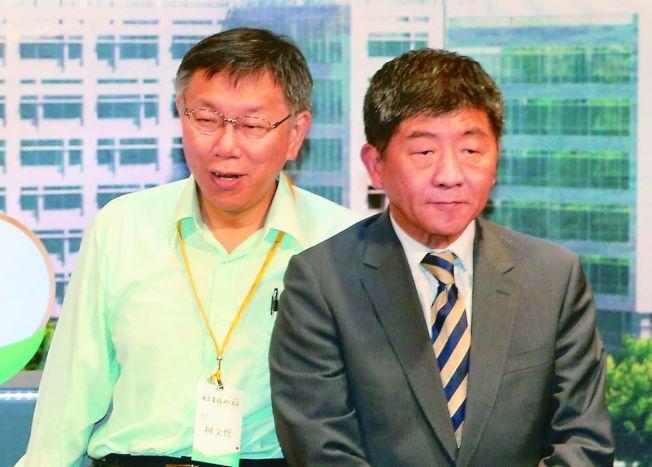 酒店復工被柯文哲(左)酸,陳時中(右)卻不以為然。(本報資料照片)