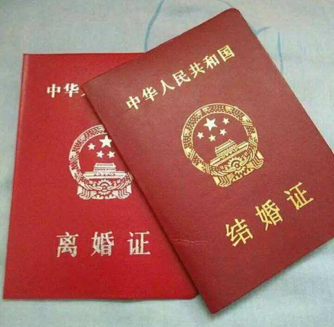 深圳市羅湖區民政局離婚辦理業務預約爆滿。(取材自微博)
