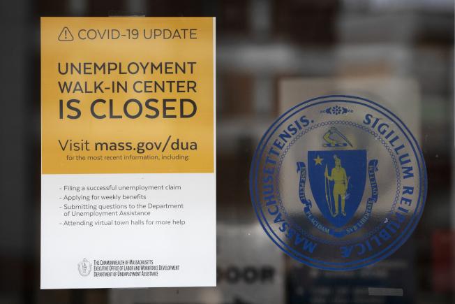有些州提供每周600元的額外津貼,讓失業者領到的錢,甚至高過停工前的薪資。(美聯社)