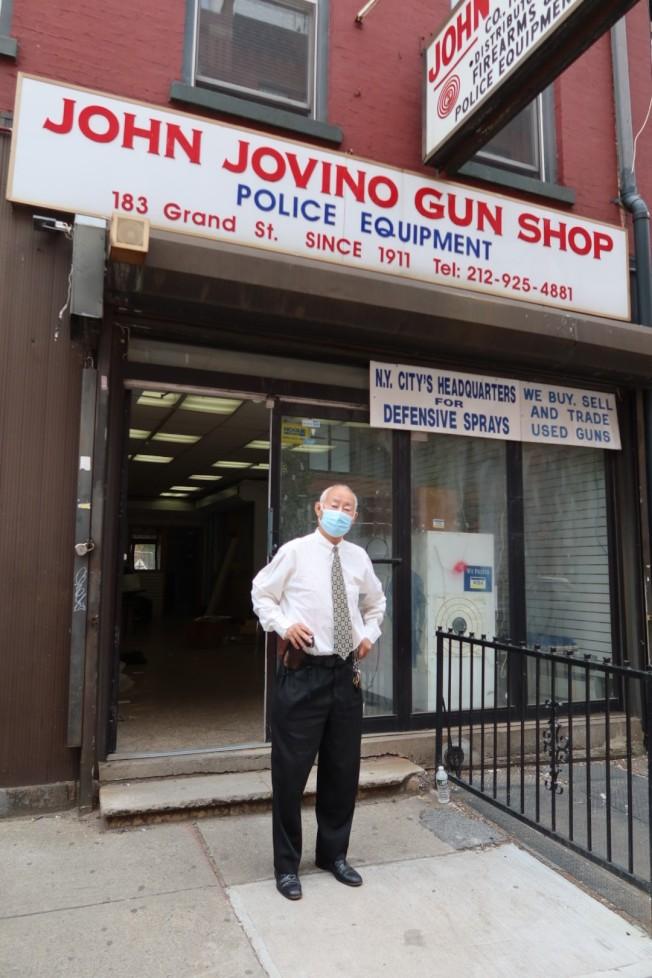 紐約最老牌百年槍店,疫情下摘牌熄燈。(記者張晨/攝影)