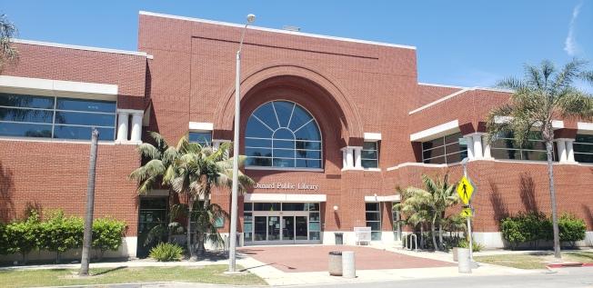 奧克斯納市市立圖書館。(記者鄭敖天/攝影)