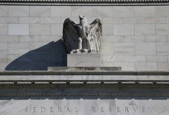 Fed向來將通貨膨脹率目標設定在2%。(美聯社)