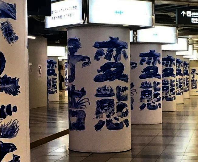 日本大阪梅田車站出現許多「變態字樣」的廣告。(取自Twitter)