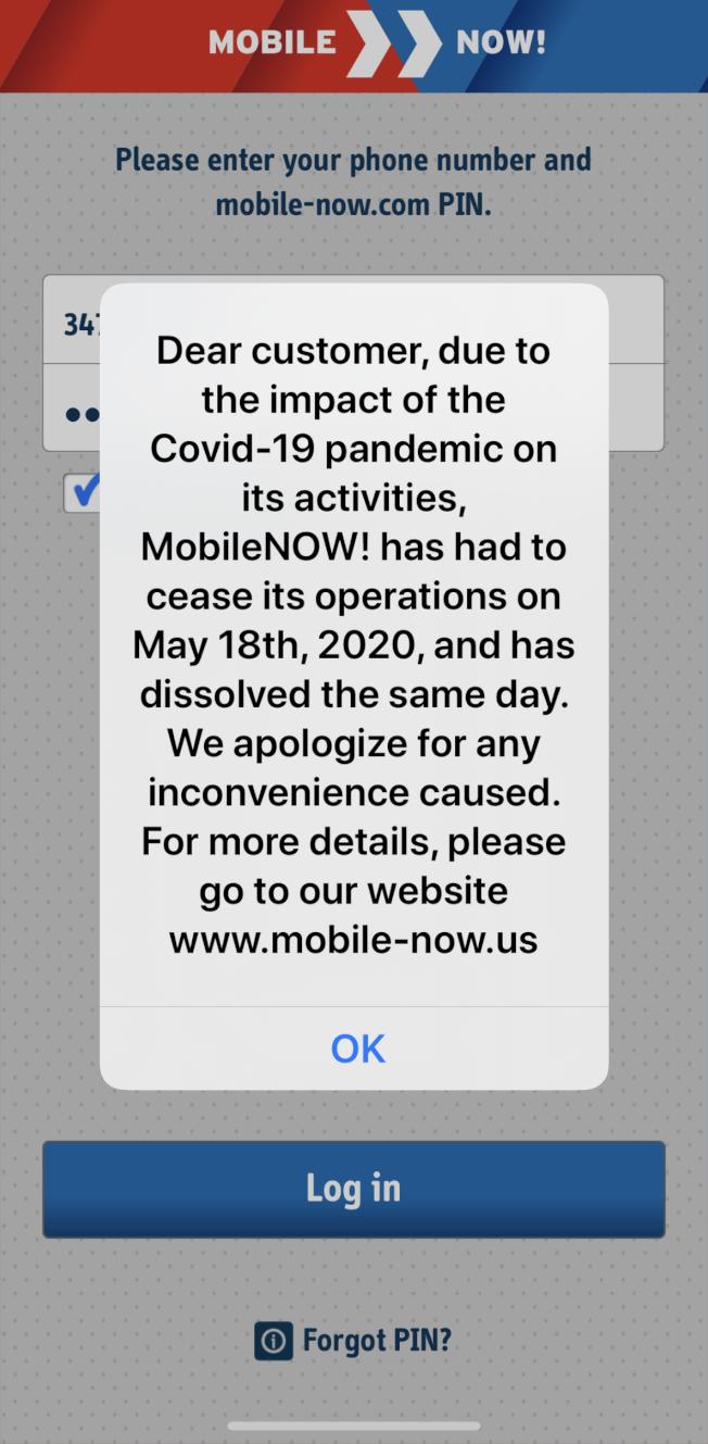 MobileNOW!已無法登入。(app截屏)