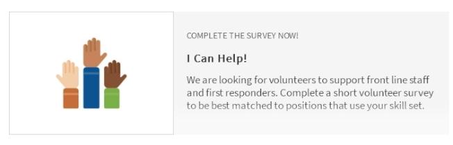 聖他克拉拉縣正積極尋求志工,來協助縣府調查新冠病毒的案件及聯繫追蹤確診者等。(翻攝自聖他克拉拉縣公共衛生局網站)