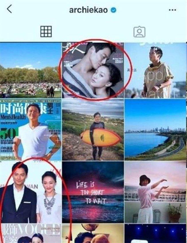 网友曝光高圣远昔日IG照,发现内有与周迅的合照。图/撷自微博