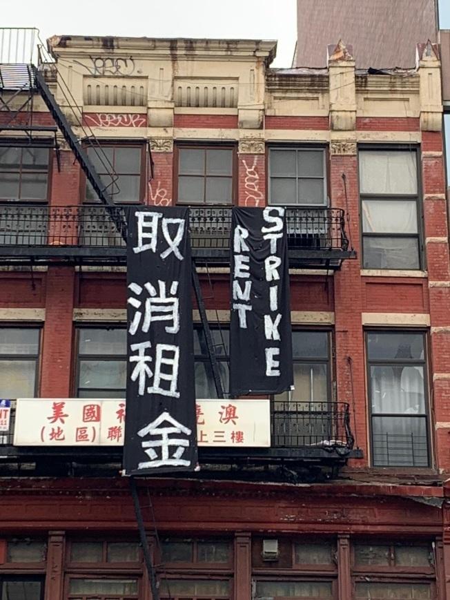 最新報告顯示四分之一的紐約租客在5月未付房租,圖為華埠租客要求房東取消租金。(亞裔反暴力聯盟提供)