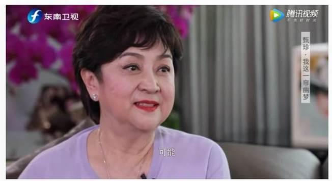 甄珍近日受訪時透露人生若能重來,可能不會與謝賢離婚。(擷自YouTube)