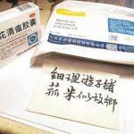 官媒:中贈留學生「健康包」在美卡關 6萬份遭拖延審批