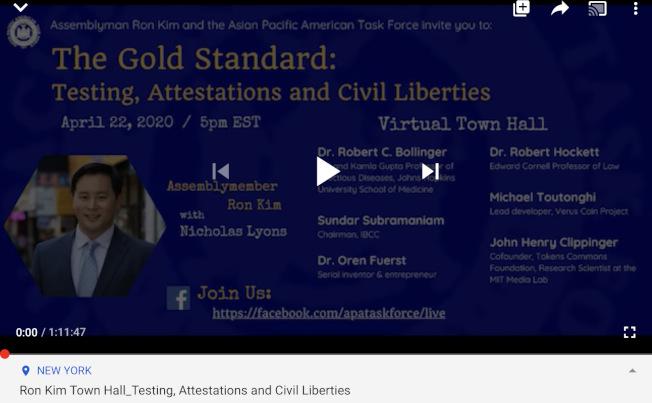 金兌錫提「黃金標準」法案,保護無證者不因接觸者追蹤計畫暴移民隱私。(金兌錫辦公室提供)