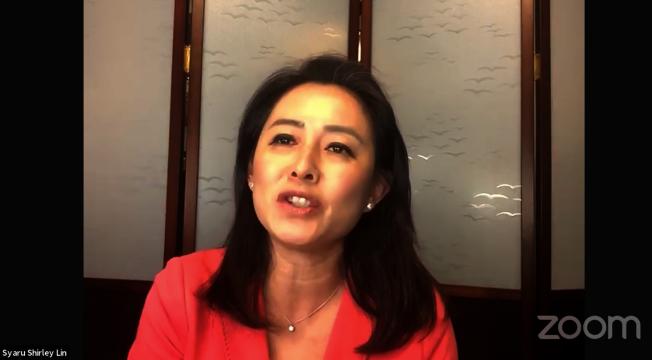 林夏如討論台灣防疫經驗。(視訊會議截圖)